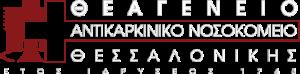 10_Theagenio_logo